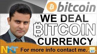 Bitcoin Exchange in Pakistan Urdu/Hindi by NKT