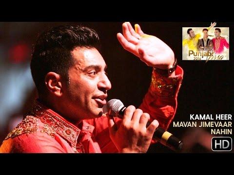 Mavan Jimevaar Nahin  Kamal Heer