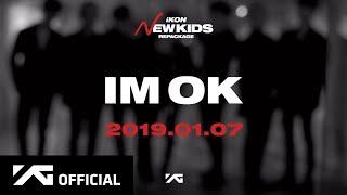 iKON - 'NEW KIDS REPACKAGE' CONCEPT TEASER