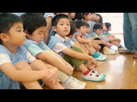 Akabane Kindergarten