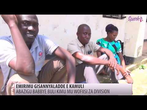 Wofiisi za divison y'e Kamuli zibiddwa
