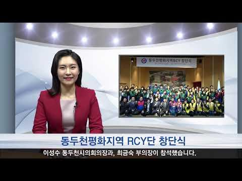 3월의회뉴스
