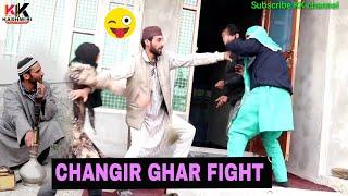 changir ghar funny video - Kashmiri Kalkharaba