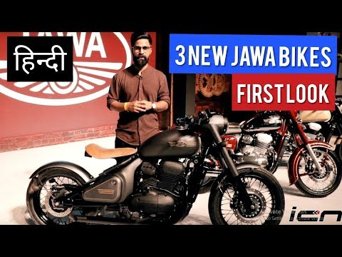 Download 2018 Jawa, Jawa 42, Perak Bikes - First Look   Hindi HD Mp4 3GP Video and MP3