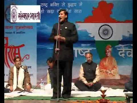 Arjun Singh Sisodia (1).mp4