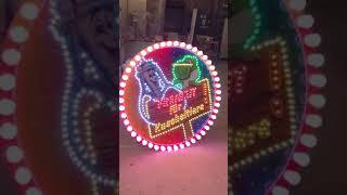 DIBOND-Schild mit Beleuchtung