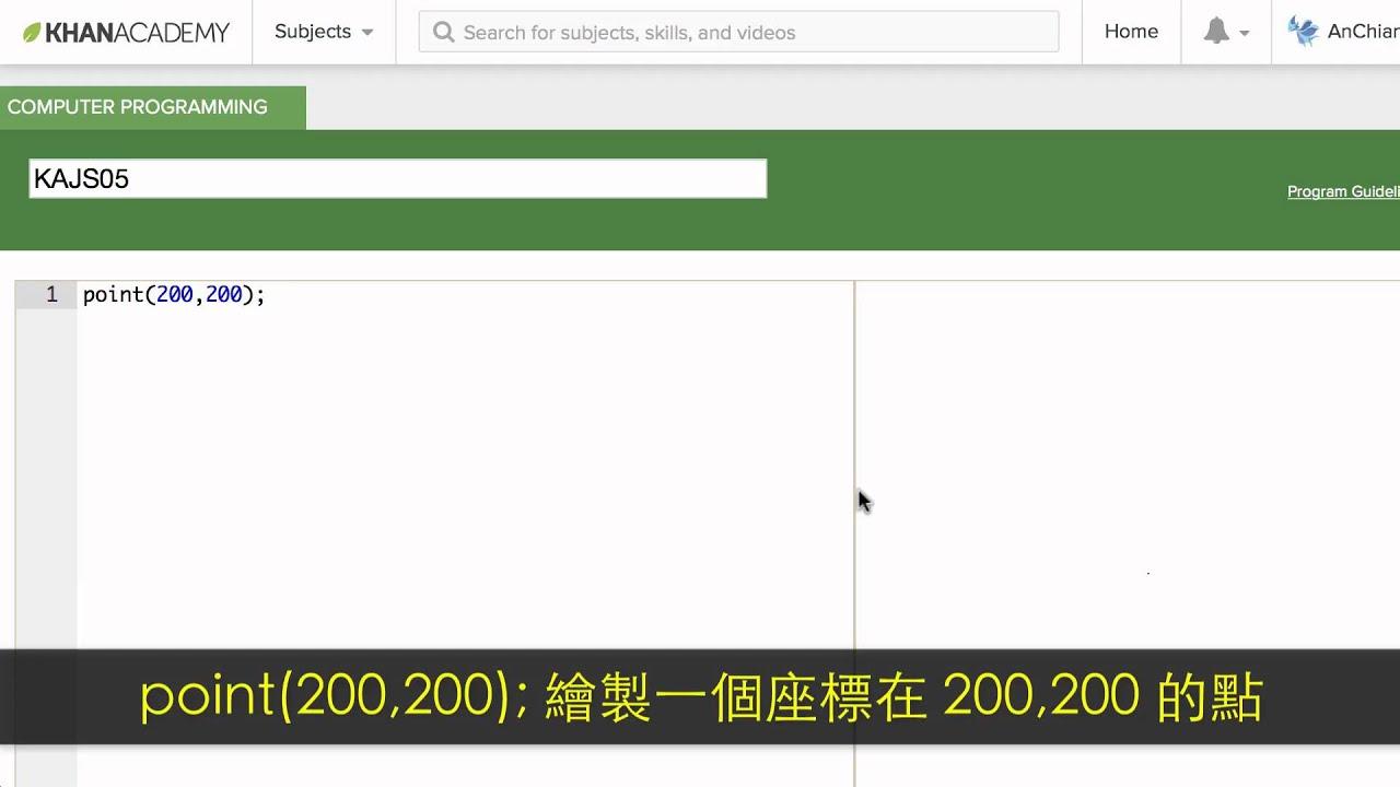 KAJS05 函數,座標與畫布   JavaScript入門:繪圖與動畫   均一教育平臺