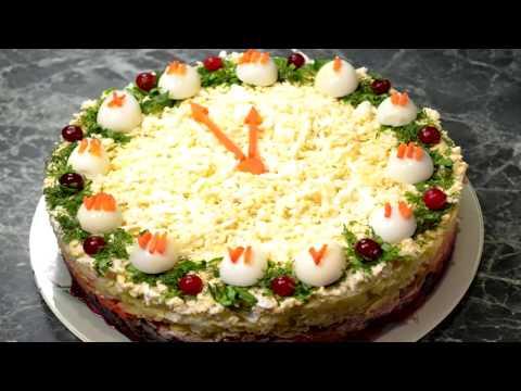 """Магический салат """"Новогодние часы""""— 12 месяцев, 12 часов, 12 слоев!"""