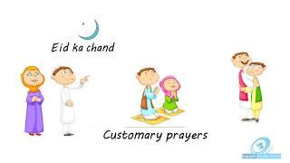 What is Eid-ul-Fitr? #Ramadan #Eid