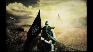 Proroctwa Muhameda : Dwunasty Imam Mahdi