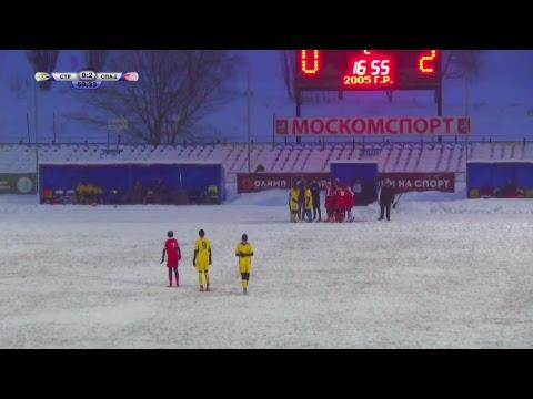 2005 г.р.: Строгино - Спартак-2 - 0:3