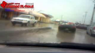 preview picture of video 'المطر في قضاء راوه - الانبار 12-03-2014 (جوله في القضاء ^^ )'