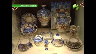 Императорский фарфоровый завод привезет выставку на Ямал