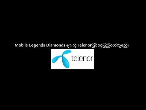 Telenor ကအတူ Codashop ငွေသွင်းငွေထုတ်