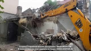 Демонтаж домов Одесса от компании Идеал Продакшн - видео