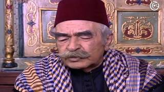 مسلسل باب الحارة الجزء 1 الاول الحلقة 2 الثانية │ Bab Al Hara season 1