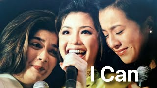 I Can (Original Regine Version) - Regine Velasquez, Donna Cruz, Mikee Cojuangco