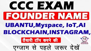 Founder Name List|CCC Exam October 2020|CCC Exam Preparation|Famous Founder of Company