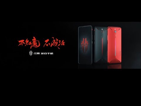 Nubia Red Magic Official Intro - Ultimate Gaming Smartphone (HD)