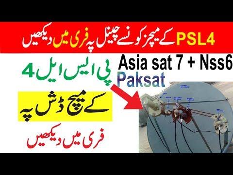 Asiasat все видео по тэгу на igrovoetv online