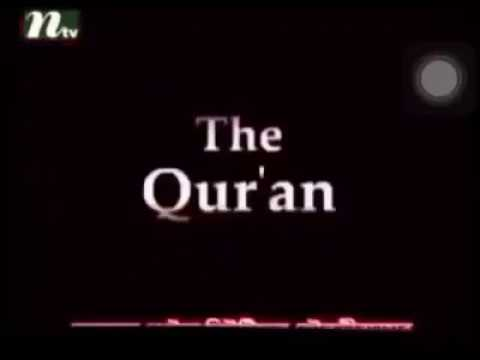 1370-year-old Quran discovered