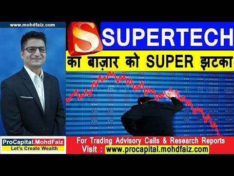 SUPERTECH का बाज़ार को SUPER झटका | Share Market News Today