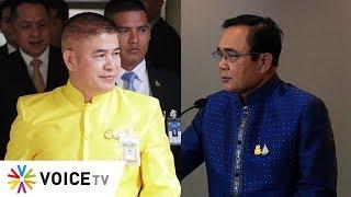 Talking Thailand - #ผู้นำปลาทอง ลืมคำพูด เป็น รบ.โปร่งใส หลังชี้ทุกรบ.ล้วนมีตำหนิ