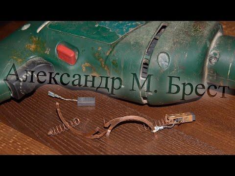 Почему не включается дрель бош? \ Как починить дрель Bosch? \ Ремонт инструмента в Бресте