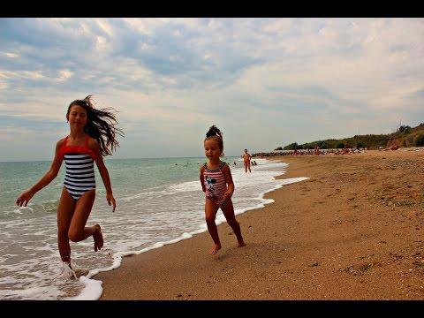 Лето.Чёрное море.Дети отдыхают на пляже. Children rest on the beach.