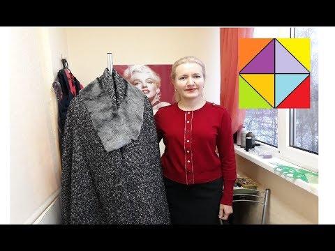 Раскрой женского зимнего пальто большого размера из ткани букле