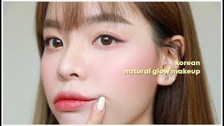 KOREAN SIMPLE, EASY GLOW MAKEUP✨ | Erna Limdaugh