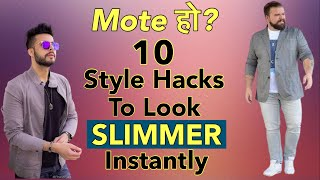 Hacks To Look Slim For Indian Men   FAT Man Fashion Tips  How To Look Slim Instantly  पतले कैसे दिखे