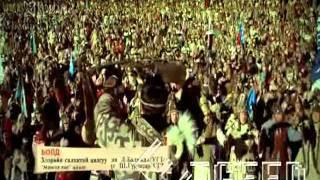 Bold - Heeriin salhitai aylguu [MV]