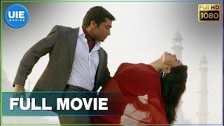 Vaaranam Aayiram Tamil Full Movie | Suriya | Simran | Divya Spandana | Sameera Reddy