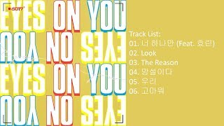 [Full Album] GOT7 – Eyes On You (Mini Album)