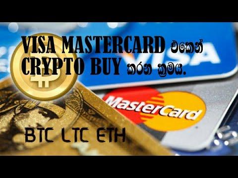 Einnahmen aus bitcoin