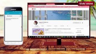 Как использовать телефон как wifi роутер или как настроить интернет с телефона на компьютер в качест