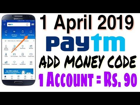 Rs 10,000 Paytm Cash Loot All User || Paytm New Upi Offer