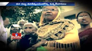 Pension Holders Facing Life and Death Problems at Banks | Currency Ban Effect | HMTV