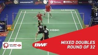 R32 | XD | ZHENG/HUANG (CHN) [1] vs JORDAN/OKTAVIANT (INA) BWF 2018