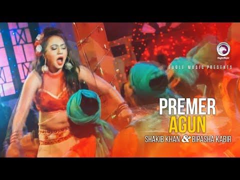 Premer Agun | Bangla Item Song | Shakib Khan | Bipasha Kabir | 2017 Full HD