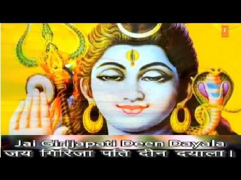 श्री शिव चालीसा