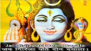 Shiv Chalisa By Anuradha Paudwal with Subtitles I Lyrical devotional - Download this Video in MP3, M4A, WEBM, MP4, 3GP