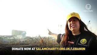 Lebanon Emergency Appeal | #SaySalam | Salam Charity