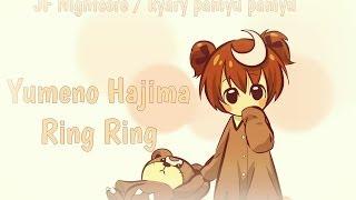 Nightcore - Yumeno Hajima Ring Ring