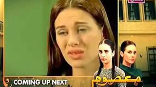 Masoom Dulhan Turkish Drama Episode 27 Complete Hindi Dubbed