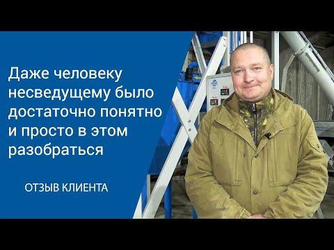 Алексей, Россия. г.Новосибирск