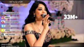 مرينا بيكم حمد - رحمه رياض تحميل MP3