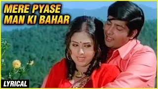 Mere Pyase Man Ki Bahar – Lyrical | Honeymoon | Anil Dhawana,  Leena Chandavarkar | Asha & Kishore