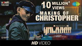 The Exclusive Making of Christopher | Ratsasan | Vishnu Vishal | Amala Paul | Ghibran | Ramkumar